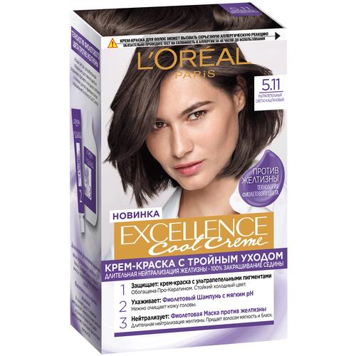 L'Oreal Paris Excellence Cool Creme стойкая крем-краска для волос, 5.11 ультрапепельный светло-каштановый крем краска l oreal paris excellence creme стойкая для волос 5 3 золотистый светло каштановый