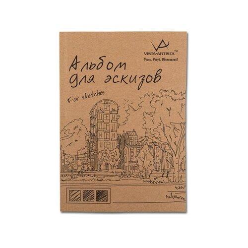 Купить Альбом для эскизов VISTA-ARTISTA SKS 150 г/м2 А4 21 х 29.7 см склейка 30 л., Альбомы для рисования