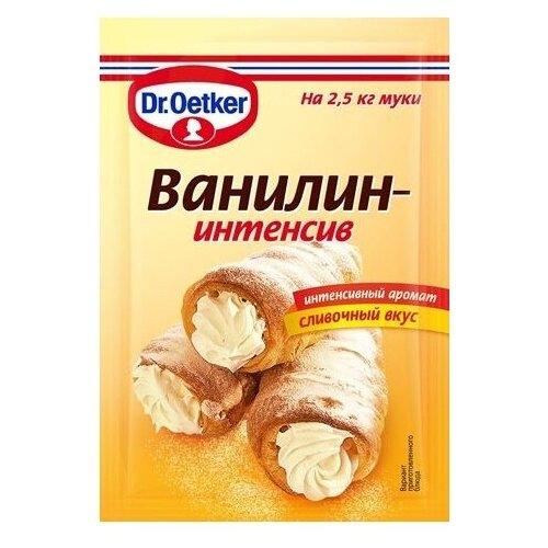 Ароматизатор пищевой Dr.Oetker Ванилин-интенсив, 2г, в упаковке 5 штук