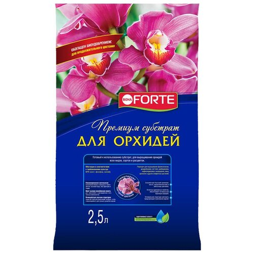 Фото - Субстрат Bona Forte для орхидей 2.5L BF29010181 субстрат bona forte для орхидей 1l bf29010191