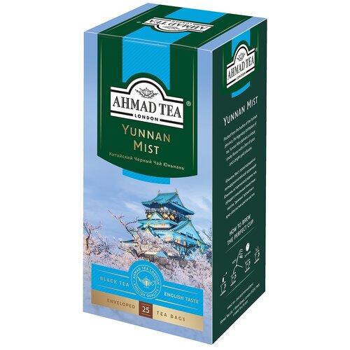 чай черный ahmad tea таинственные сумерки ассорти в пакетиках 30 шт Чай черный Ahmad tea Yunnan mist в пакетиках, 25 шт.
