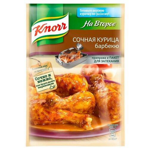Knorr Приправа Сочная курица барбекю, 26 г