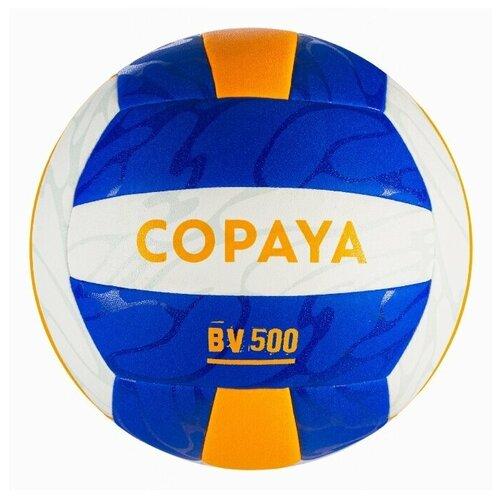 Мяч для пляжного волейбола синий/желтый BVBH500 COPAYA X Декатлон