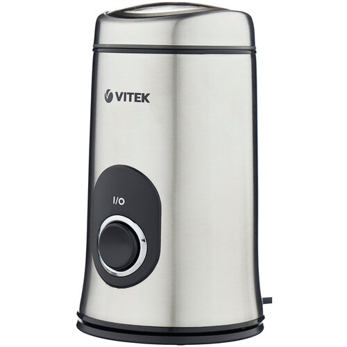 Кофемолка VITEK VT-1546 серебристый