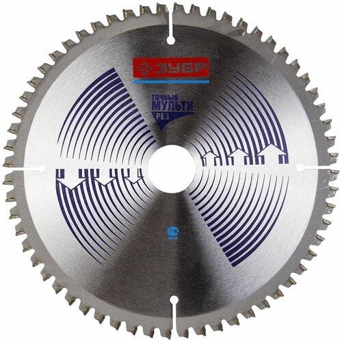 Фото - Пильный диск ЗУБР Эксперт 36907-190-30-60 190х30 мм пильный диск зубр эксперт 36901 190 30 24 190х30 мм
