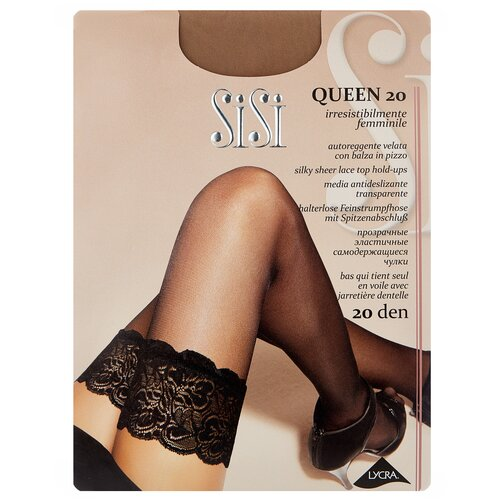 Чулки Sisi Queen, 20 den, размер 3-M, miele (бежевый)