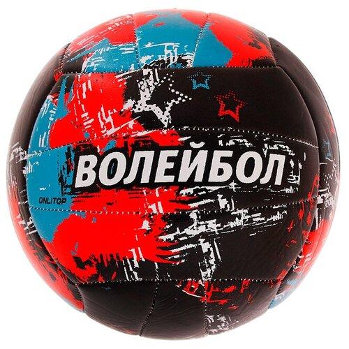 Волейбольный мяч Onlitop Ace черный/красный/синий