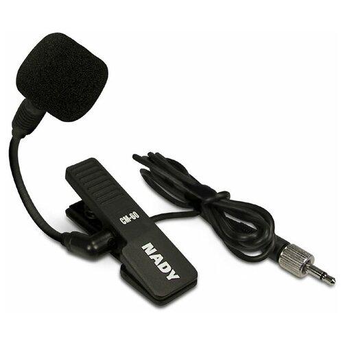 Микрофон Nady System CM-60 mini jack, черный