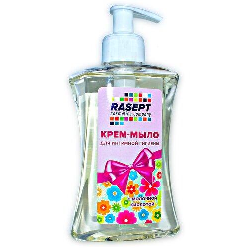 Фото - Крем-мыло для интимной гигиены с молочной кислотой «RASEPT» - 250 мл. (Дозатор) гипоаллергенная мусс пенка для интимной гигиены свежесть и комфорт с молочной кислотой