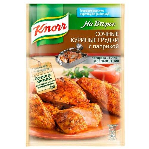 Knorr Приправа Сочные куриные грудки с паприкой, 24 г