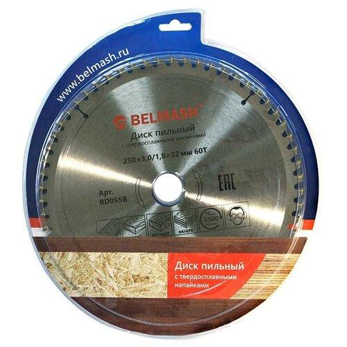 Фото - Пильный диск BELMASH RD055B 250х32 мм прижимное устройство belmash уп 06