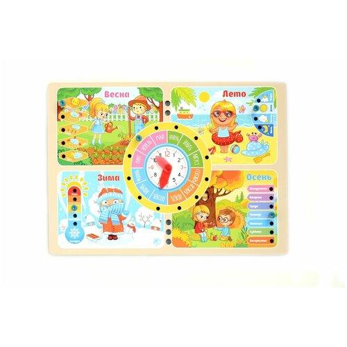 Календарь PAREMO PE720-184 разноцветные