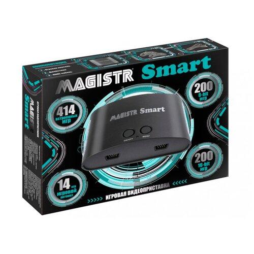 Игровая приставка Magistr Smart 414 игр