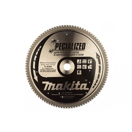 Фото - Пильный диск Makita Specialized B-35380 305х25.4 мм диск пильный makita 305х25 4мм 100зубьев b 35380