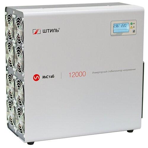 Стабилизатор напряжения однофазный Штиль IS12000 (2019) (10 кВт) серый