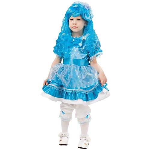 Костюм пуговка Кукла Мальвина (2000 к-18), голубой, размер 140, Карнавальные костюмы  - купить со скидкой
