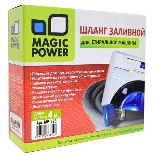Magic Power Шланг заливной MP-623