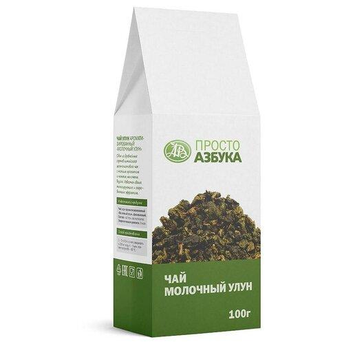 Фото - Чай зеленый Просто Азбука Молочный улун, 100 г чай зеленый просто азбука молочный улун в пакетиках 40 г