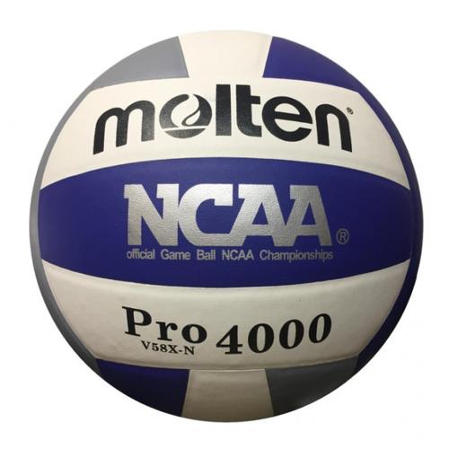 Мяч для волейбола Molten Pro 4000 класс Люкс