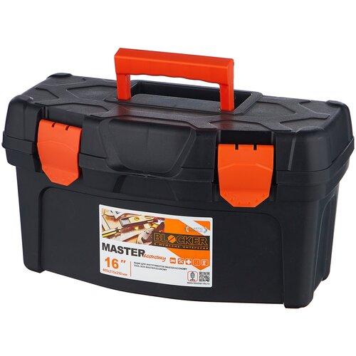 Ящик BLOCKER Master Economy BR6002 40.8x21.8x22.3 см 16'' черный/оранжевый