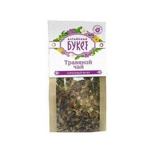 Чай травяной Сиреневый вечер, 80 г