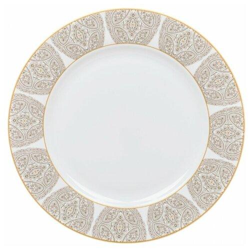 Тарелка обеденная Dasen Бежевая классика 27 см салатник dasen бежевая классика диаметр 14 см