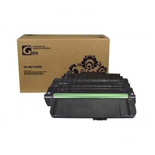 Фото - GalaPrint Картридж GP-MLT-D209L для принтеров Samsung ML-2853/ML-2855/ML-2855ND/SCX-4824/SCX-4824FN/SCX-4826/SCX-4826FN/SCX-4828/SCX-4828FN 5000 копий GalaPrint картридж profiline pl mlt d209l для samsung scx 4824fn 4828fn 5000стр
