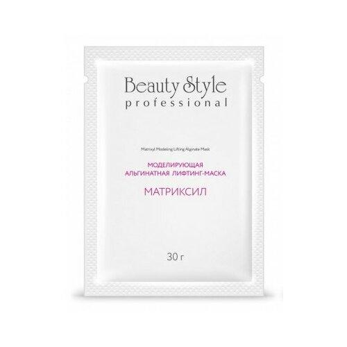 Фото - Beauty Style Лифтинг-маска коллагеновая Матриксил 30 гр омолаживающая крем маска матриксил beauty style 50 мл