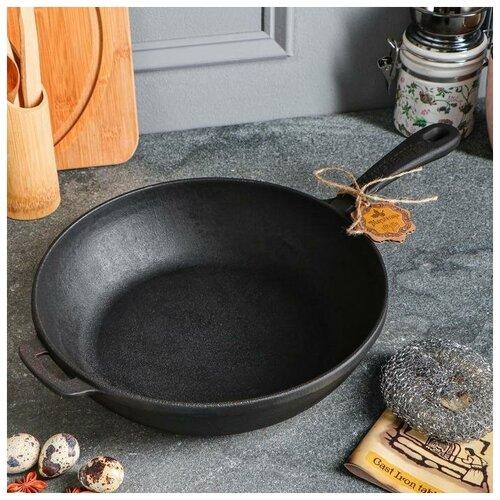 Сковорода чугунная литая, 260 х 60 мм
