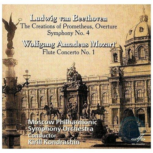 Классика: Людвиг ван Бетховен – Симфония №4 / Вольфганг Амадей Моцарт – Концерт №1 (CD) недорого
