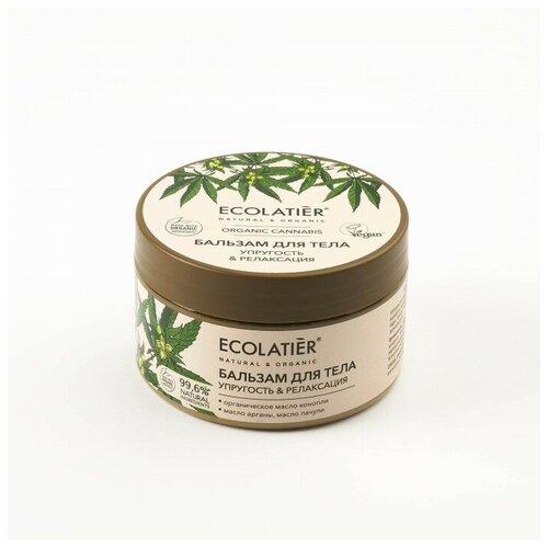 Бальзам для тела ECOLATIER Organic Cannabis Упругость & Релаксация, 250 мл