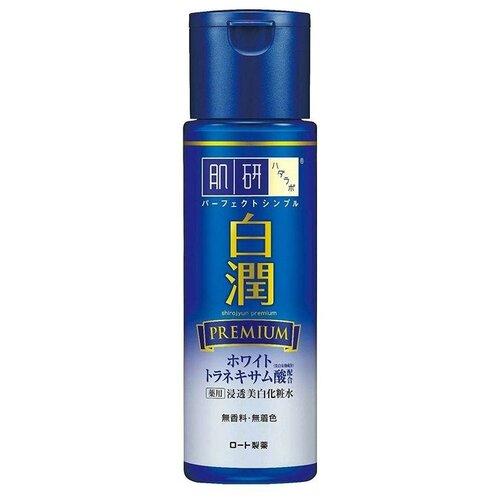Купить Rohto HADALABO Shirojyun Premium Отбеливающий лосьон для нормальной и комбинированной кожи 170 мл.