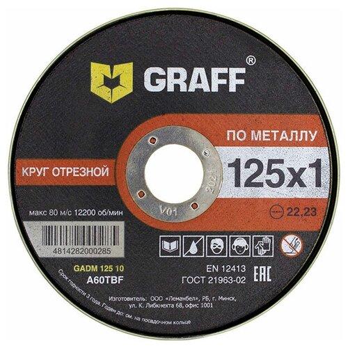 Фото - Диск Graff GADM 125.1.10 набор 10шт 125x1mm диск отрезной по металлу 230 2 0 22 23 graff gadm 230 20