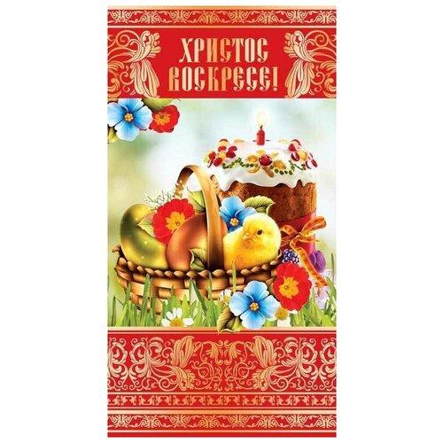 Открытка евроформата Христос Воскресе! открытка винтажная христосъ воскресе 301