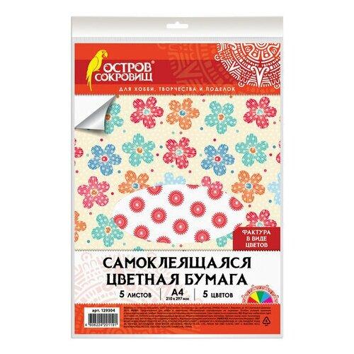 Цветная бумага, А4, офсетная самоклеящаяся, 5 листов 5 цветов,