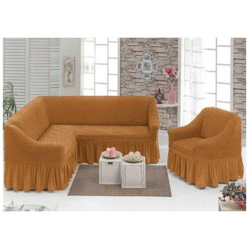 Чехлы на угловой диван и кресло, цвет: горчичный
