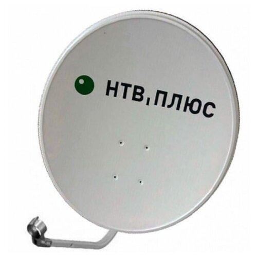 Спутниковая антенна НТВ плюс 0,6 м