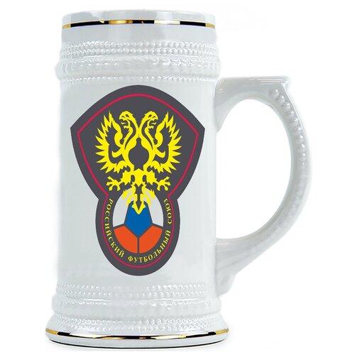 Фото - Пивная кружка Герб российский футбольный союз пивная каска российский флаг