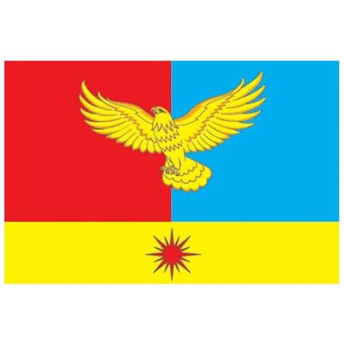 Флаг Васильевского сельсовета (Красноярский край)