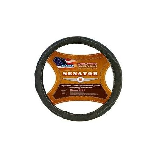 braid azard senator vermont leather xl d 42 cm beige opls0719 Оплетка руля (M) 2108-15, иномарки замша SENATOR Alaska серая (Azard Group)