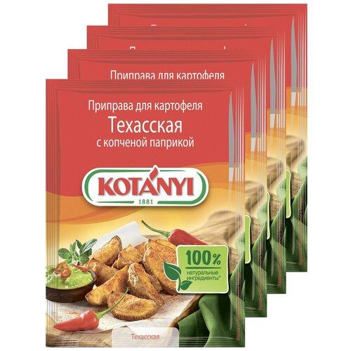 Приправа для картофеля Техасская с копченой паприкой KOTANYI, пакет 20г (x4) приправа для чесночного соуса kotanyi пакет 13г x4