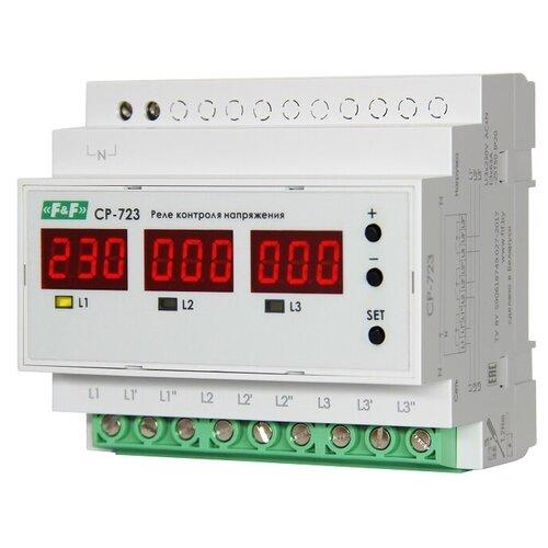 CP-723 УХЛ4 реле контроля напряжения указатель напряжения f