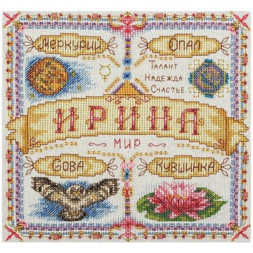 Набор для вышивания PANNA Именной оберег. Ирина 18.5x18.5 см