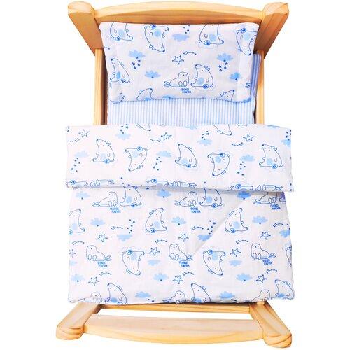 lili gaufrette болеро Комплект для большой куклы Lili Dreams: одеяло, подушка, матрас Северный мишка