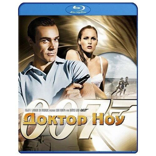 Доктор Ноу (Blu-ray)