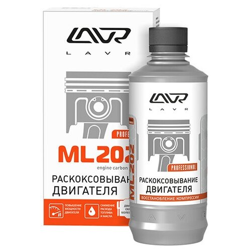 LAVR Раскоксовывание двигателя ML-202 (для двигателей более 2-х л) LAVR Engine carbon cleaner 330мл)