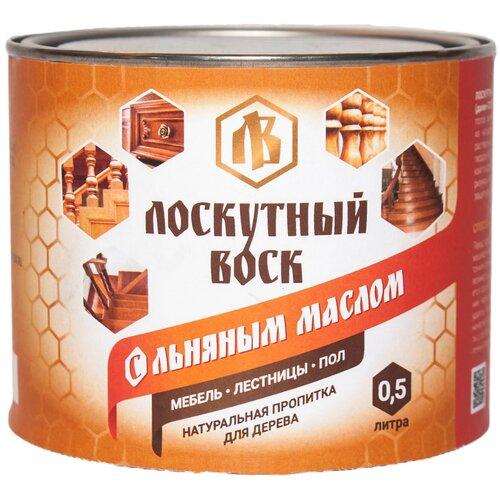 Масло-воск, Масло для дерева Лоскутный Воск с льняным маслом 0,5 л.