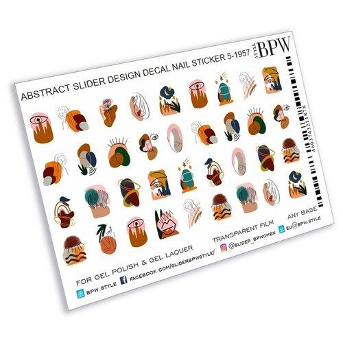 Купить BPW.Style, слайдер-дизайн (Абстрактный 4, sd5-1957), BPW style