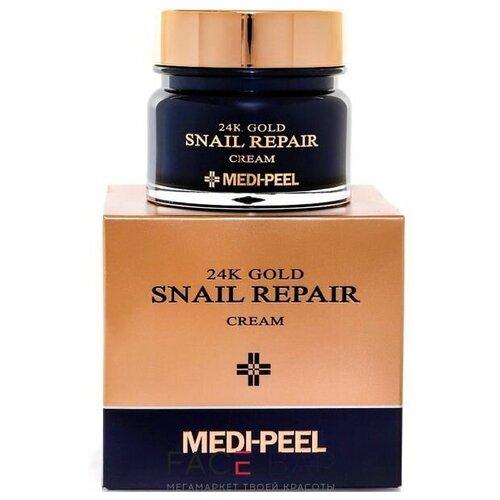 Крем для лица с муцином улитки и коллоидным золотом MEDI-PEEL  - Купить