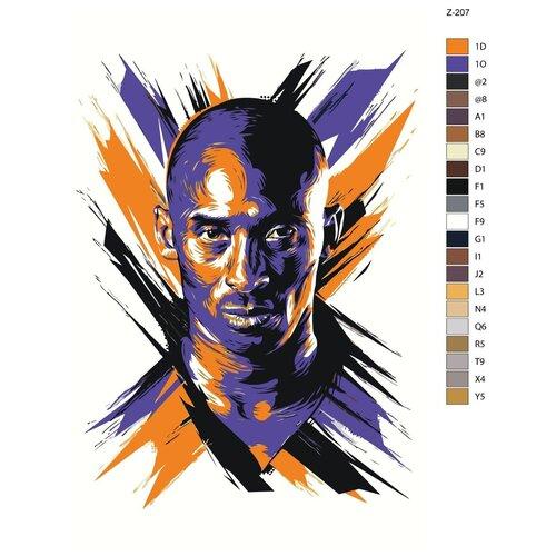 Картина по номерам «Баскетболист Коби Брайант. Lakers» 40х60 см (Z-207)